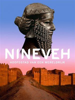 aankondiging van de expositie Nineveh in het Rijksmuseum van Oudheden, Leiden
